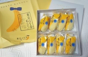 5 Snack Oleh Oleh Khas Jepang Yang Paling Populer Di Kalangan Turis Pergikuliner Com